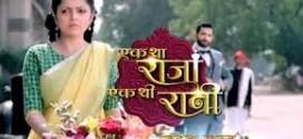 Ek Tha Raja Ek Thi Rani 19th September 2015 On Zee Tv