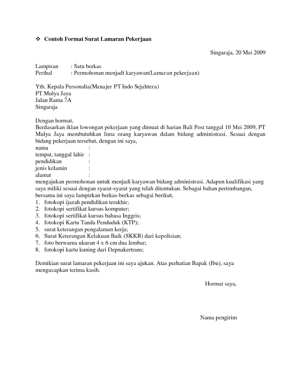 7 surat lamaran kerja administrasi ben jobs