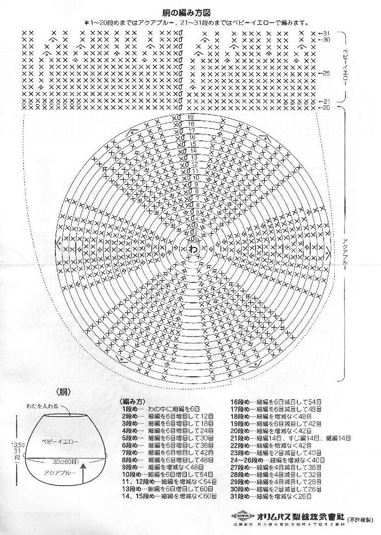 Вязание шапочку микки мауса схема 820