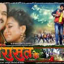 Leke Aaja Band Baja Ye Pawan Raja