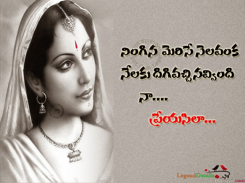 Best Telugu Love Poetry Telugu Kavithalu Telugu Love ...