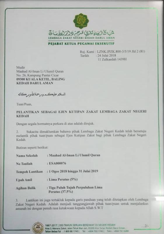 Maahad Al Iman merupakan 'Amil Zakat Negeri Kedah