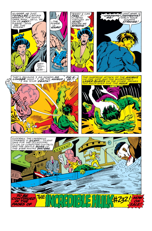 Captain America (1968) Issue #230 #144 - English 18