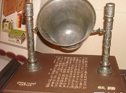 古代小品《欹器》