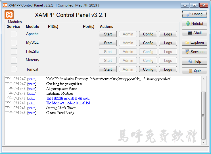 XAMPP Portable 免安裝綠色版推薦下載,免費PHP架站軟體套件,可取代AppServ架站包