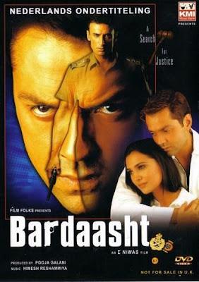 Hindi Old Movie - Bardasht 1988 720p DVDRip 1.3GB