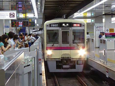 関ジャニ∞・コンサートの影響で特急 調布行きが7000系と8000系で運行される!特急 調布行き 7000系(AKB臨)
