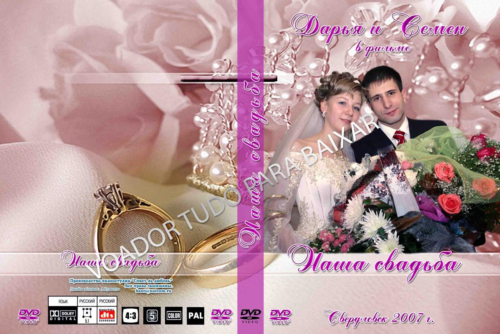 Свадебный салон, интернет магазин 35