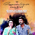 Velai Illa Pattadhaari - Track List & Title Song Teaser