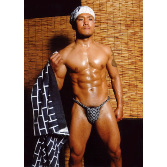 Fundoshi http://fundoshi4all.blogspot.com/2012/11/17-more-fundoshi.html
