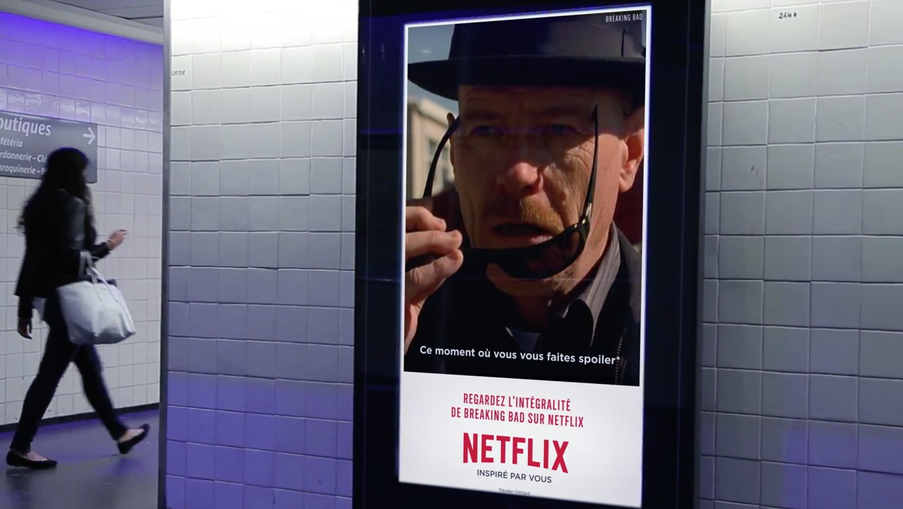 Gif advertising for Netflix