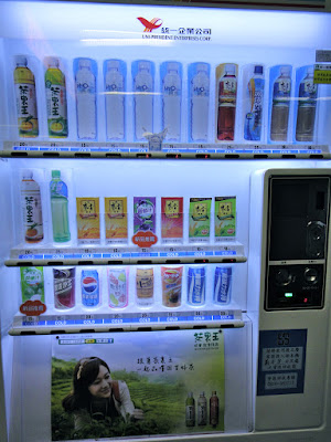Vending machine at Central Park Kaohsiung KRT Station