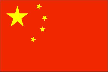 ما هي عاصمه الصين عاصمه الصين هي بكين