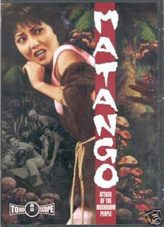 Matango DVD cover and overpriced Amazon link