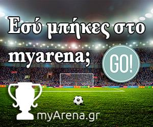 www.myarena.gr