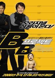 Rob-B-Hood Thành Long - Kế Hoạch Baby