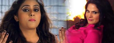 First Look - AC Chala Garmi Baadi hai (Veena Malik)