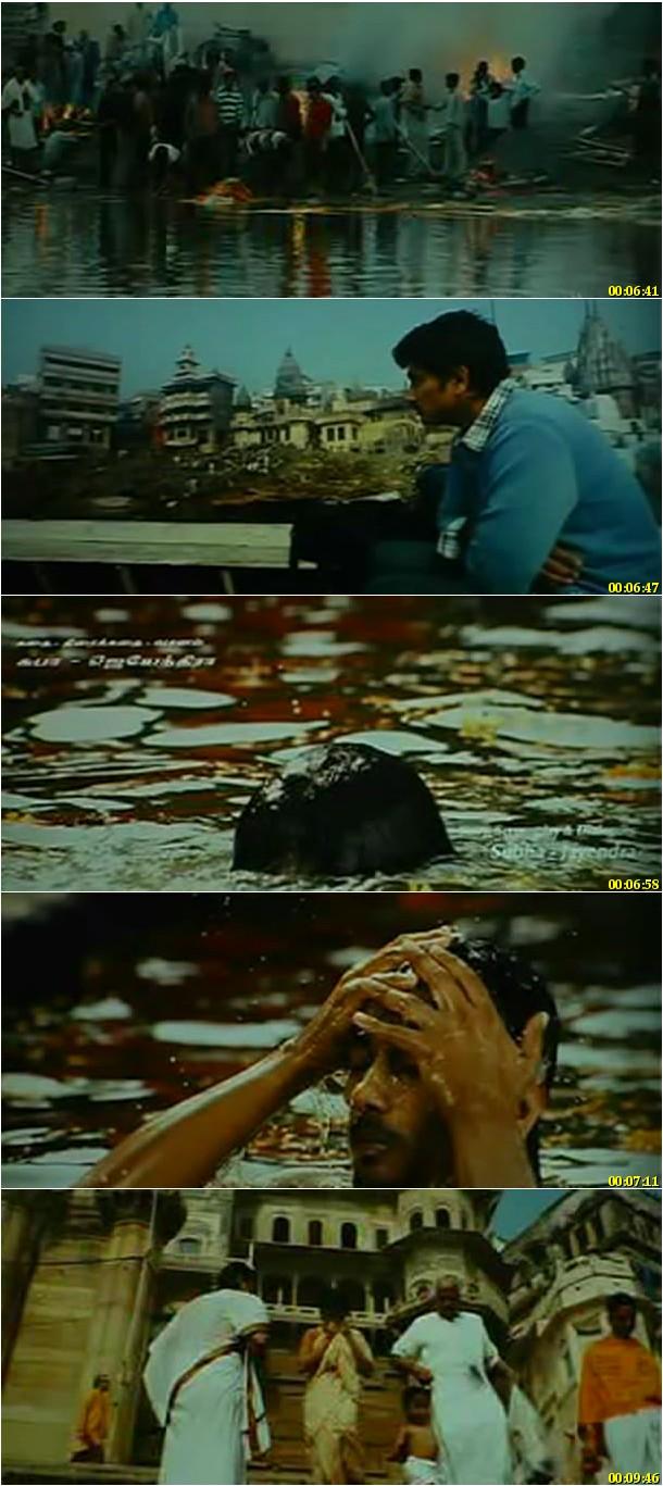 180 Rules Kidaiyathu Tamil Movie 2011