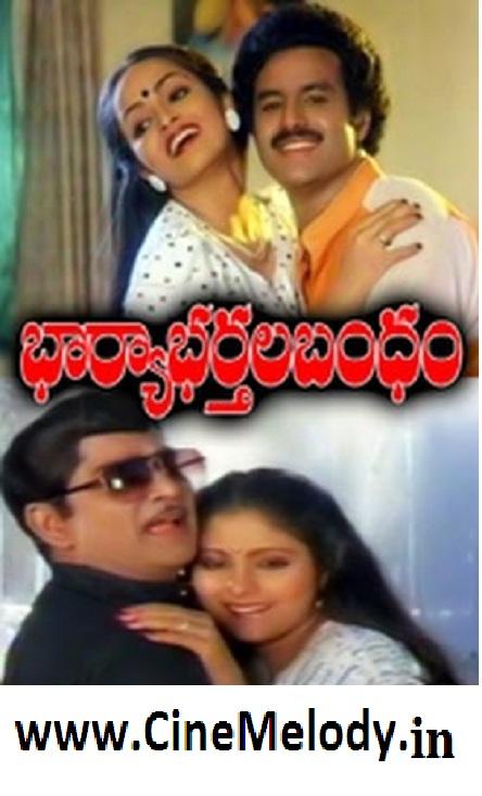 Bharya Bharthala Bandham Telugu Mp3 Songs Free  Download  1985