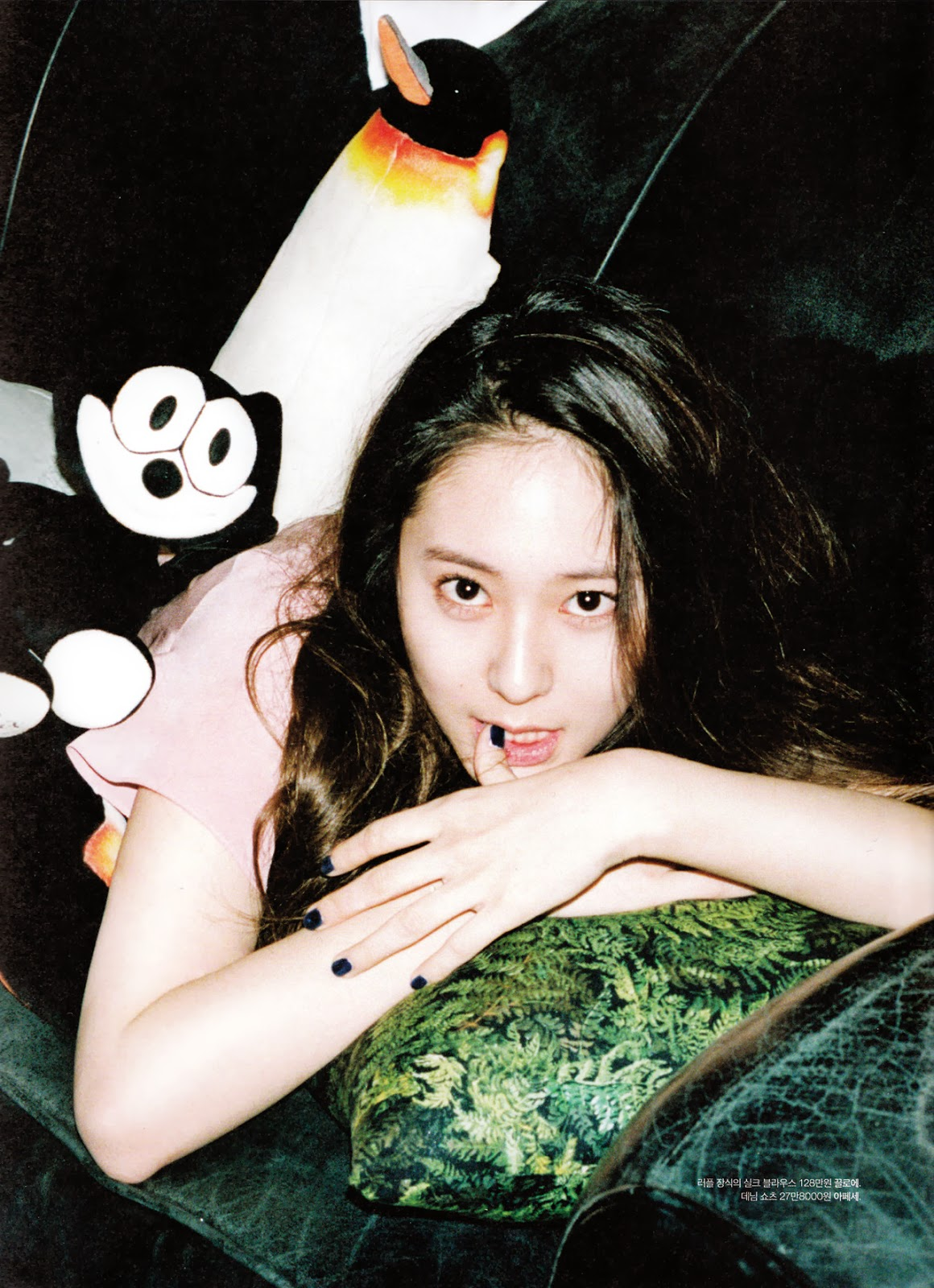 Krystal Jung f(x) - The Celebrity Magazine February Issue 2014