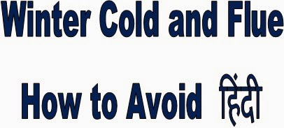 Cold and Flu (Influenza) Center: Symptoms, Treatments