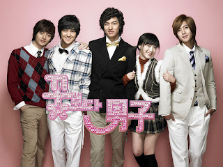 SINOPSIS Lengkap Boys Before Flowers Episode 1-25 Episode terakhir