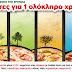 PIZZAFUN: Δωρεάν πίτσα στην πρώτη σας online παραγγελία delivery