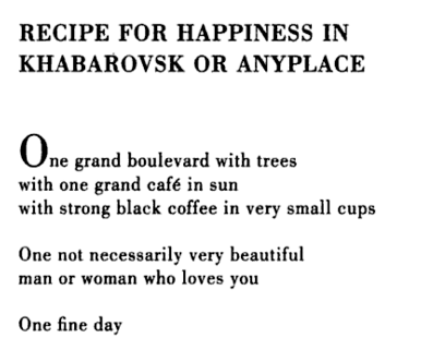 Recipe for Happiness in Khabarovsk or Anyplace, Ferlinghetti