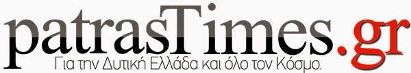 http://patrastimes.gr/