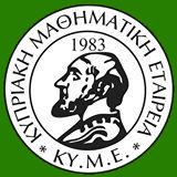 Κυπριακή Μαθηματική Εταιρεία
