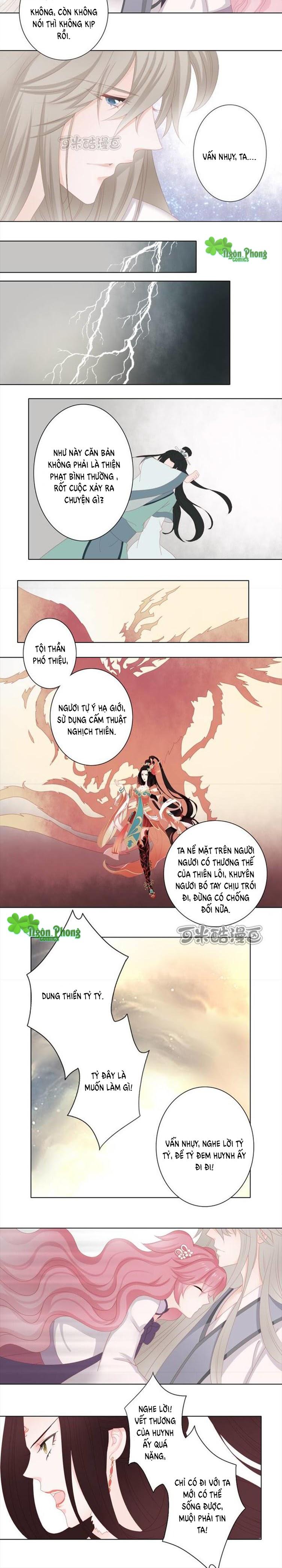 Chuyển Tương Tư – Chap 23