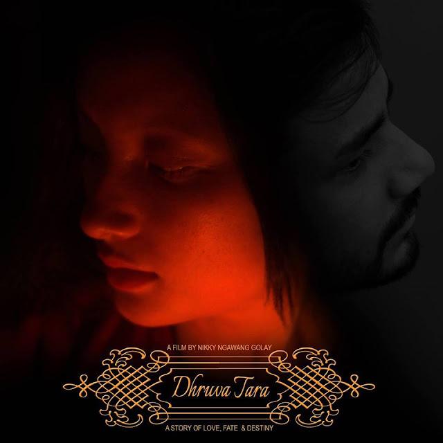 Dhruva Tara - Mirik's 1st Feature Film - Releasing in 3rd October 2015