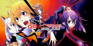 Phim Tokyo Ravens