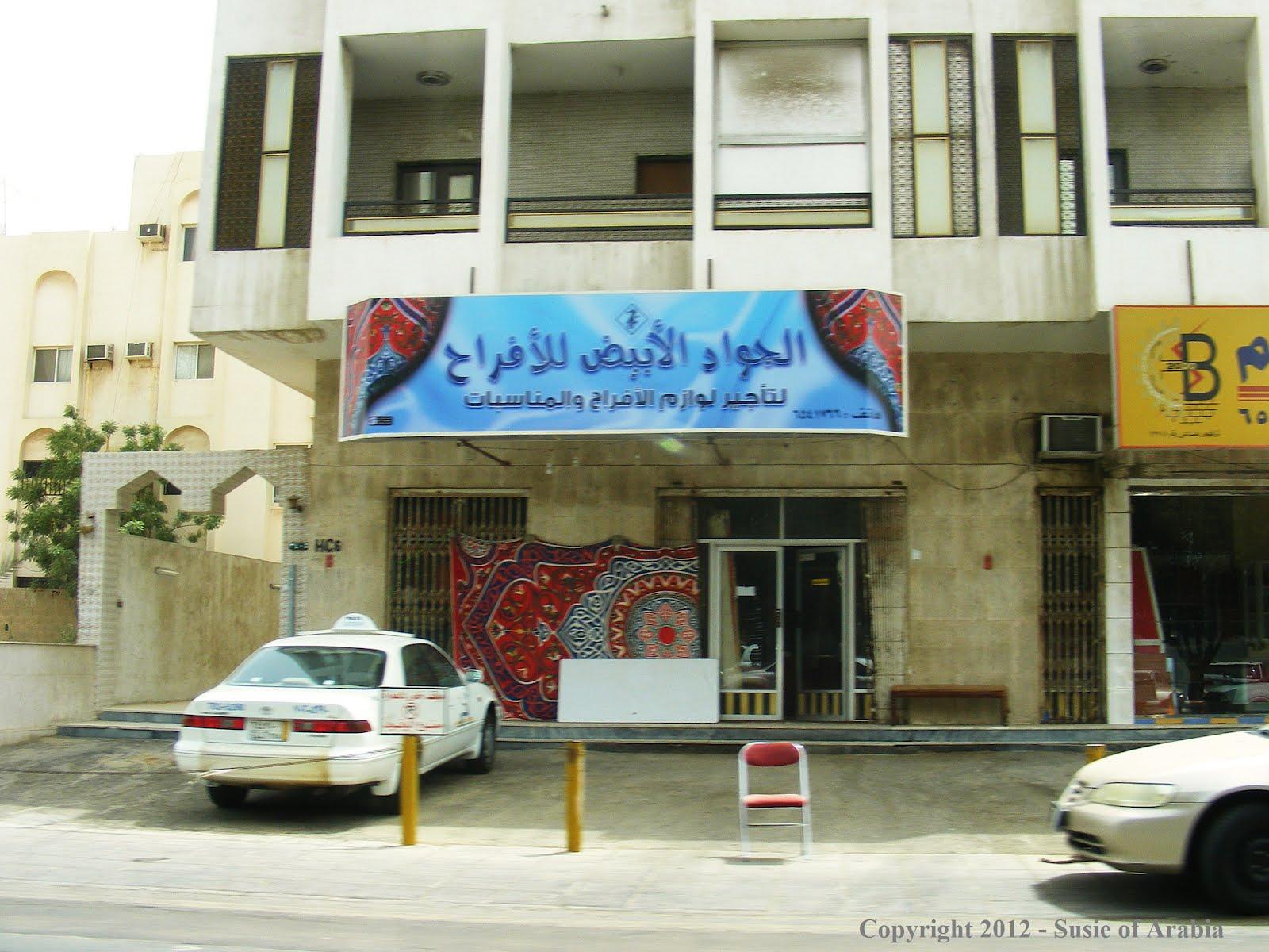 Jeddah Daily Photo Bedouin Party Rental Shop