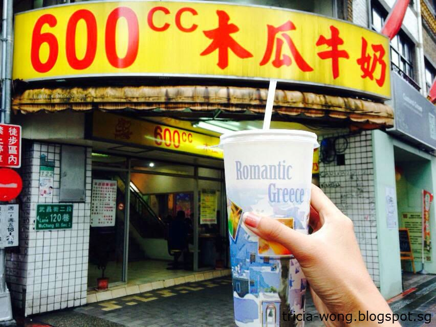 how to get to jiufen from ximending