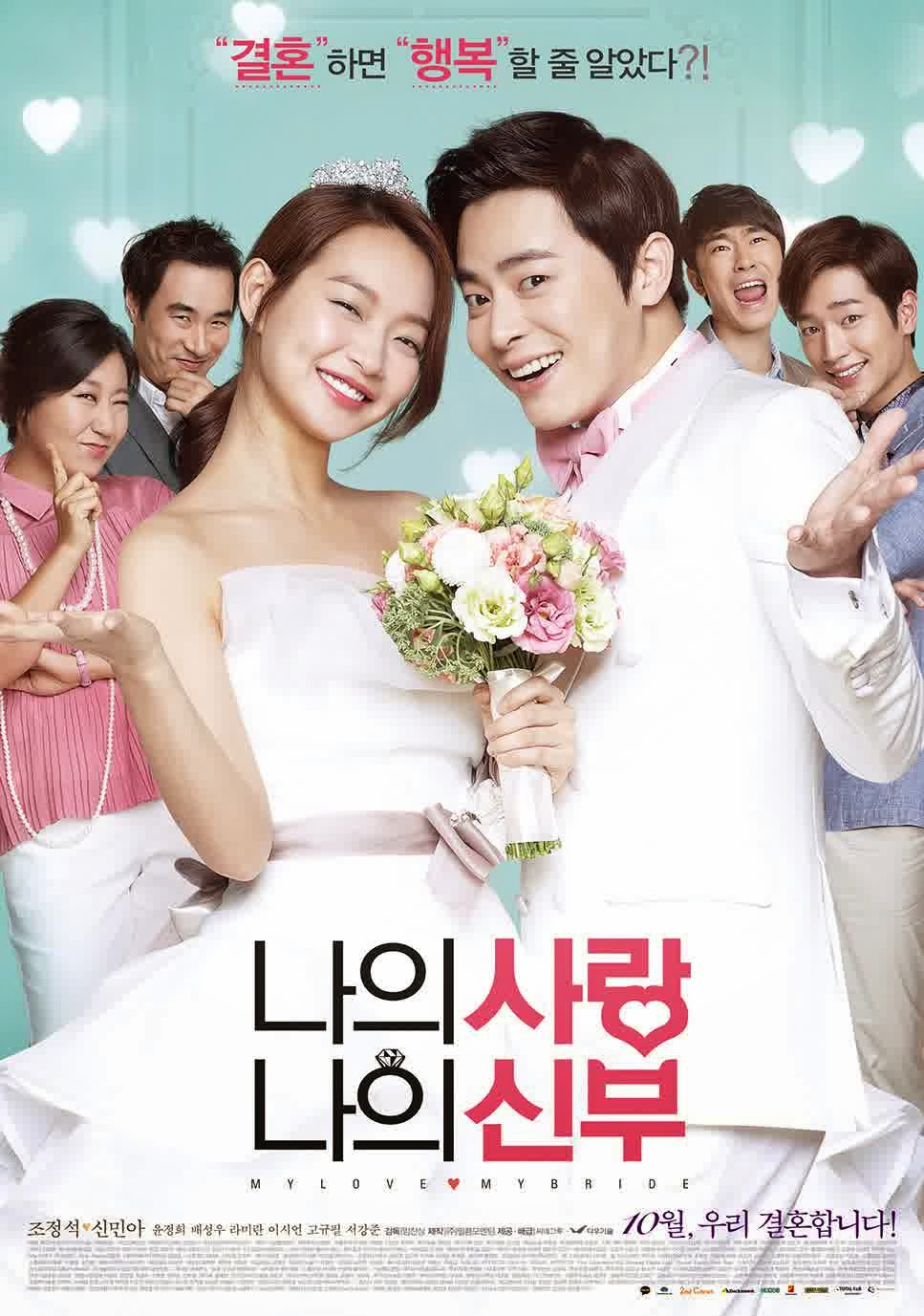My Love, My Bride 2014 Subtitle Indonesia
