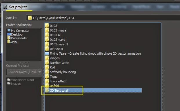 Maya Vector Render for AI 09.1
