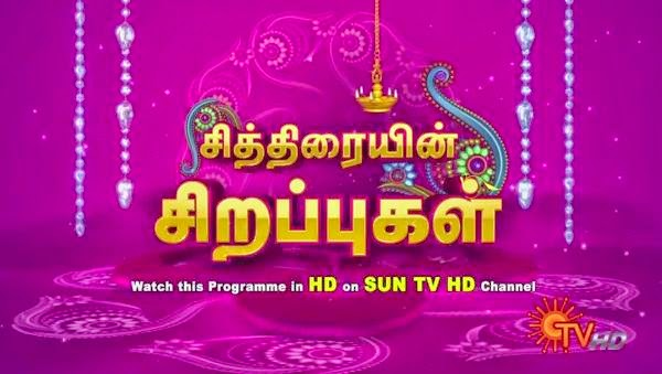 Chithiraiyin Sirappugal | Suki Sivam Speech Sun Tv Tamil New Year Special Full Program Show HD Youtube 14th April 2014 Watch Online