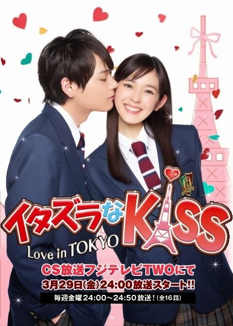 Itazura na Kiss ~ Love in Tokyo ~