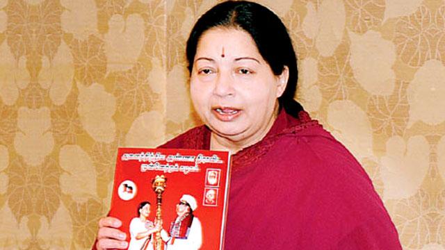 Jayalalitha's Election Report