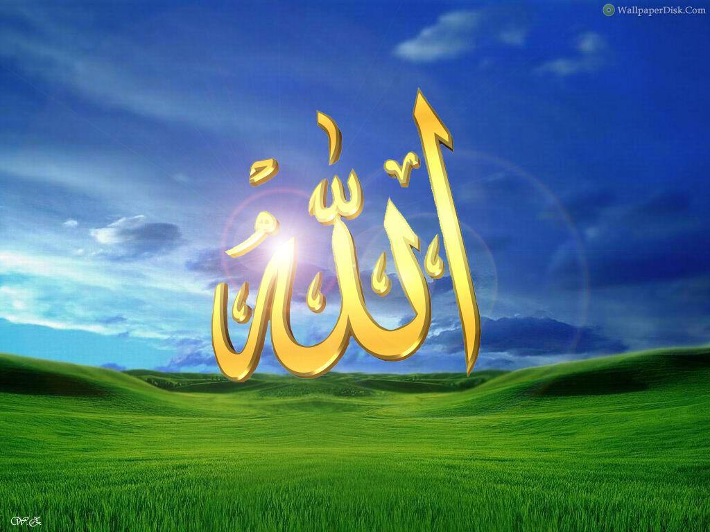 http://2.bp.blogspot.com/-YmKQQ2Kaw4c/T1uYuJiWJTI/AAAAAAAAAHc/GRZluYoS4Vs/s1600/Copy+of+Allah+Name.jpg