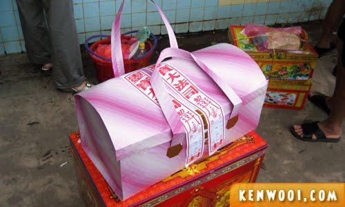 qing ming pink bag