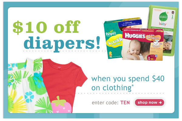 Saved $16! Coupon WORKS great!! Bought 2 boxes of diapers and paper towels and toilet paper. Got $5 off each box of diapers and $3 off each paper goods.