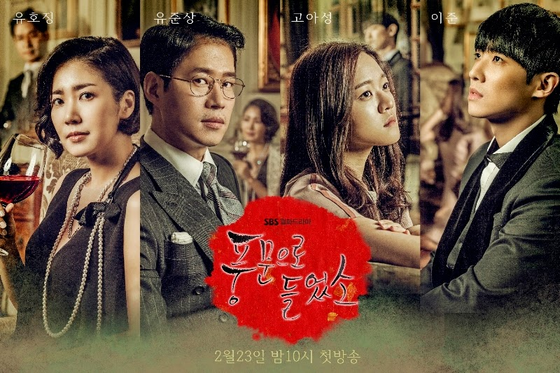 Korean Drama, Heard It As A Rumour, teenage pregnancy, Lee Joon, Yoo Ho Jeong, Yu Jun Sang, Pinocchio, Go Ah Sung
