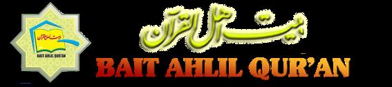 Bait Ahlil Quran