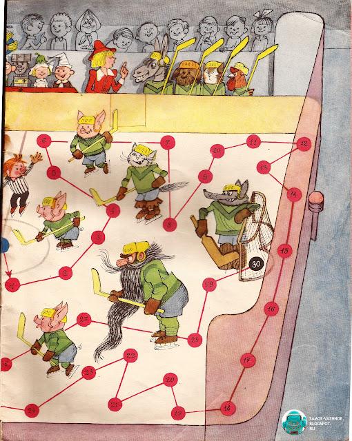 Настольные игры СССР советские старые из детства
