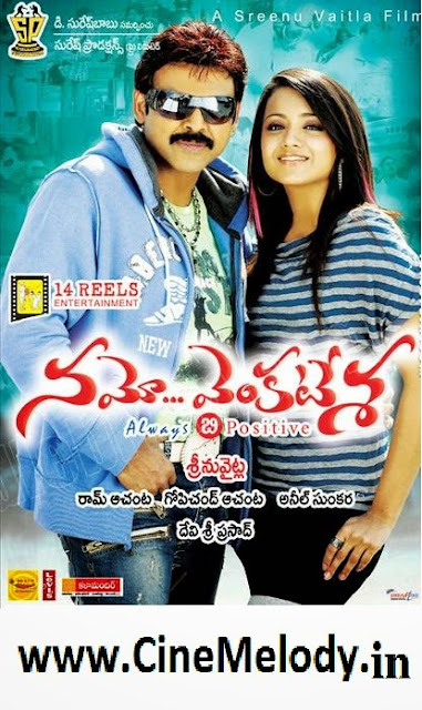 Namo Venkatesa Telugu Mp3 Songs Free  Download -2010