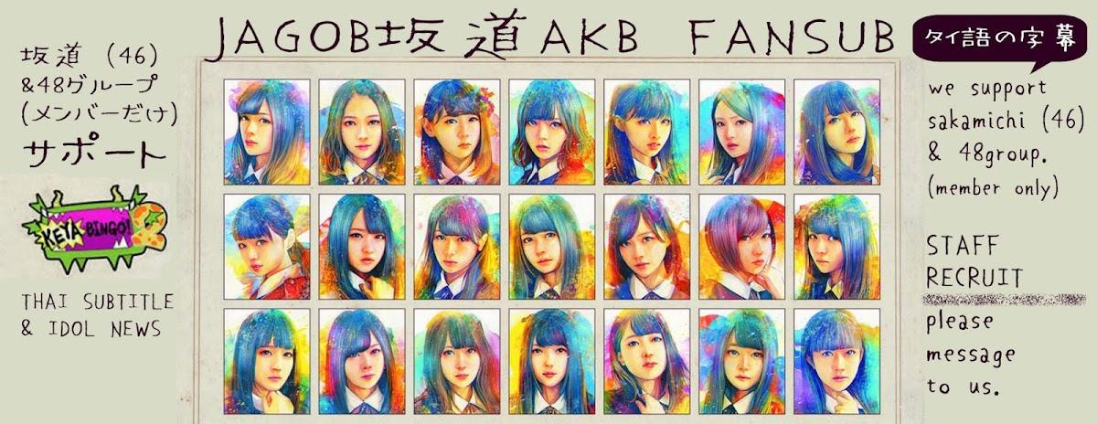 จ่ากบblog/fansub