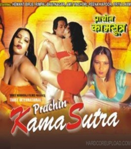 Kamasutra 3D Movie Release Date
