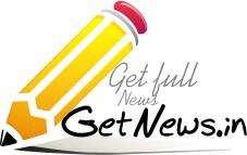 GetNews.in